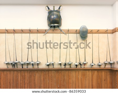 fencing hall - stock photo