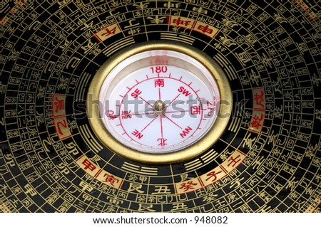 Feng Shui Compass - stock photo