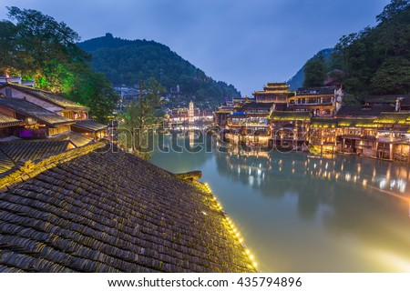 Fenghuang Ancient Town. Located in Fenghuang County. Southwest of HuNan Province, China.