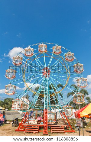Ferris wheel at a carnival. - stock photo