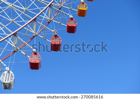 Ferris wheel carnival amusement park ride - stock photo