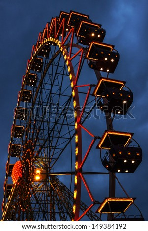 ferris wheel illuminated at night in Odessa  - stock photo