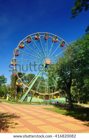 Ferris wheel in a recreation park - stock photo