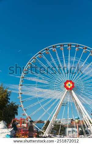 Ferris wheel in entertainment center
