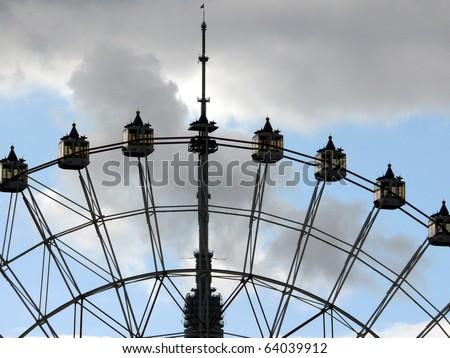 Ferris wheel in Moscow - stock photo