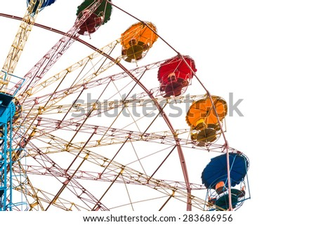 Ferris wheel in the green park isolated on white background - stock photo