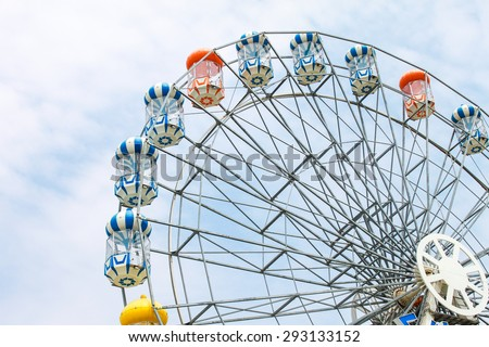 Ferris wheel on sky and cloud background - stock photo