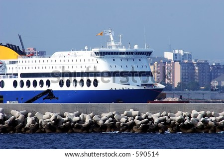 Ferry in the harbor - stock photo