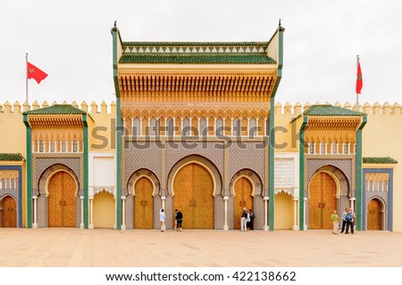 fes morocco sep medina of fez the second largest