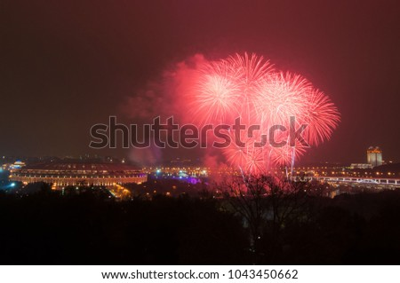 Festive fireworks on the observation deck Vorobyovy Gory above Luzhniki, Moscow, Russia