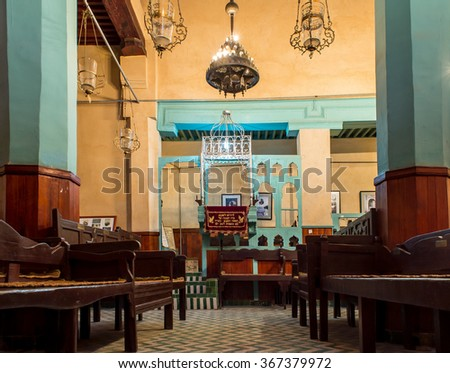 Fez, Morocco - December 14, 2015: The Ibn Danan Synagogue in Mellah, the jewish quarter of Fez. Fez El Jdid, Morocco. North Africa. - stock photo