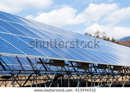 Field of Photovoltaic Solar Panels  - stock photo