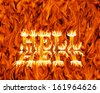 Fiery inferno with word hell emerging from it, in flames, with reflection - stock photo