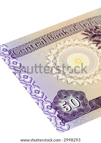 Fifty Iraqi dinars banknote isolated on a white background with focus on the 50. - stock photo
