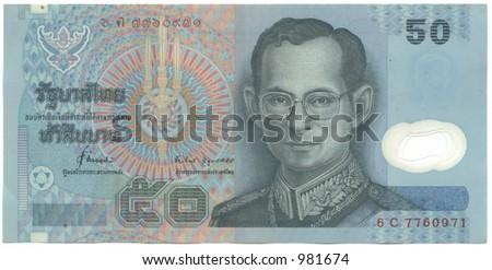 fifty Thai Baht - stock photo