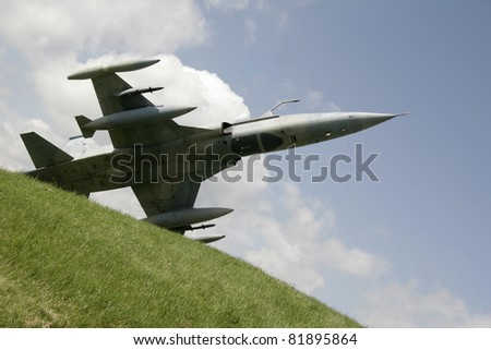 Fighter jet  F-1 just takes off - stock photo