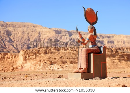 Figure of the Pharaoh in geological Timna national park. Israel