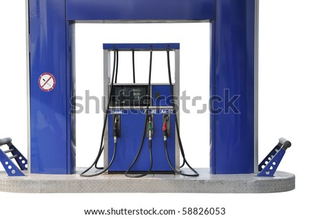 filling / petrol station under the white background - stock photo
