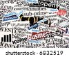 Financial newspaper cuttings. - stock photo