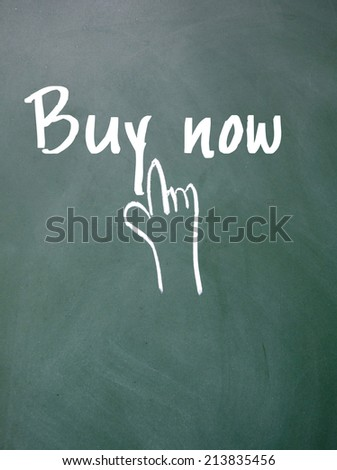 finger click buy now sign  - stock photo