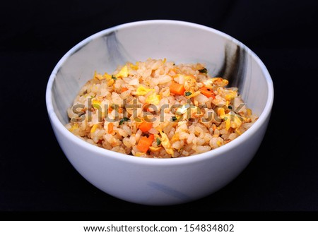 fire rice with Japanese style in black background