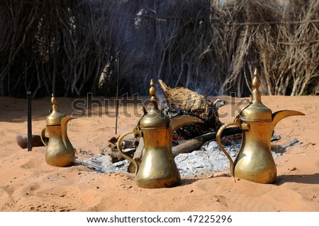 Fireplace and Arabic Coffee Pots in Abu Dhabi, United Arab Emirates - stock photo