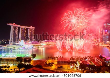 Firework at singapore city - stock photo