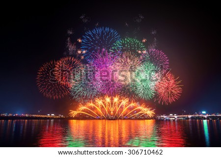 firework display. - stock photo