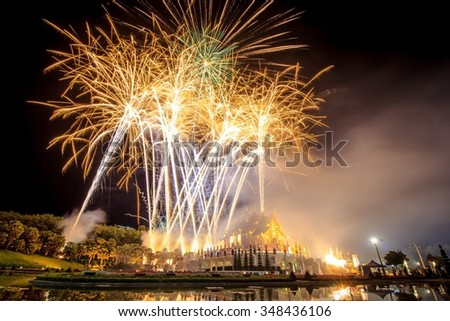 Firework in a night sky on Daddy Day (Father's day) at Royal Park Rajapruek, Chiangmai,Thailand