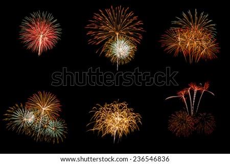 Firework in celebration night - stock photo