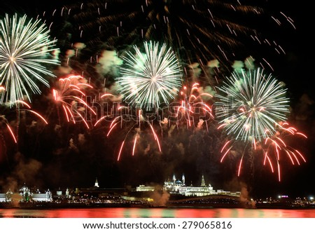 Firework over Kremlin in kazan (Russia) - stock photo