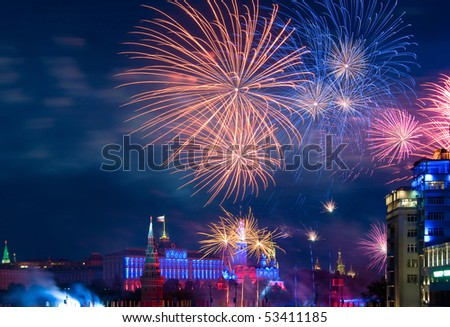 Firework over Moscow - stock photo