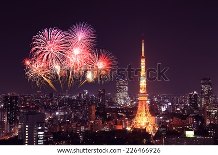 Fireworks celebrating over Tokyo cityscape at night, Japan - stock photo