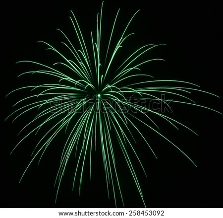 Fireworks light up the sky with beautiful display - stock photo