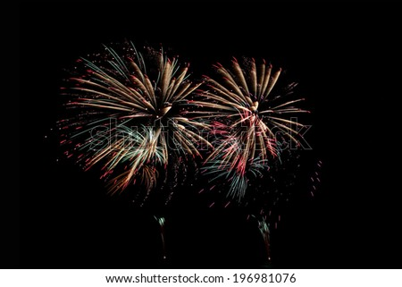 fireworks or firecracker of colorful brightly the night sky. - stock photo