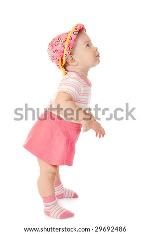 First steps - stock photo