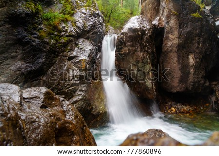 First waterfall on Kyngyrga River. There are 12 waterfalls. Arshan. Buryatia. Russia