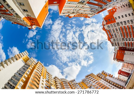 Fisheye shot of new apartments buildings exterior - stock photo
