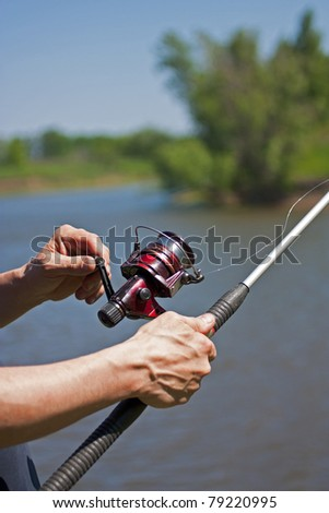 fishing bait on the nature - stock photo
