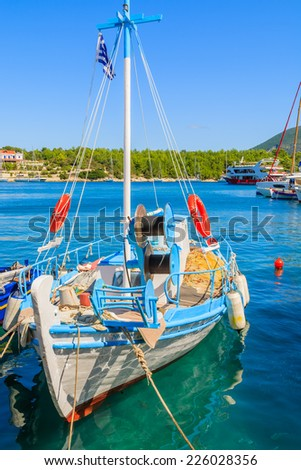FISKARDO PORT, KEFALONIA ISLAND, GREECE - SEP 16, 2014: traditional Greek fishing boat in port of FIskardo village. Colorful boats are symbol of Greek islands.