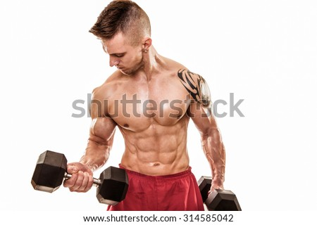 Fit man exercise with weights.