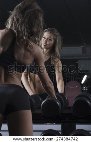 Fitness girl in a gym