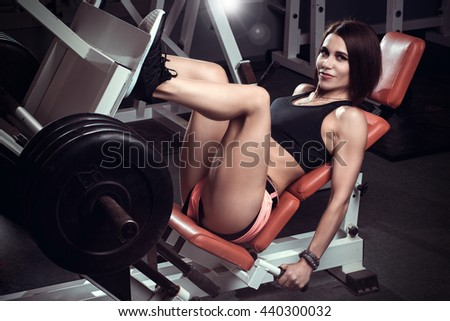 Fitness woman, with a very beautiful sport and slim figure