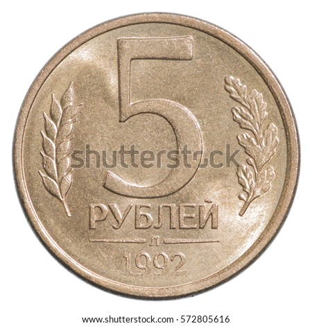 Five Russian rubles in 1992 isolated on white background