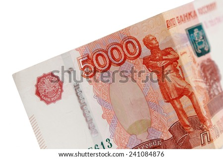 Five Thousand Ruble Notes Banknote of Russian Federation/Russian money - stock photo