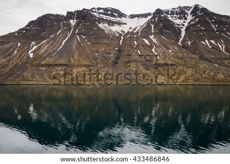 fjord landscape in east iceland near Seydisfjordur - stock photo