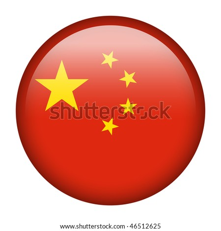 Flag button series of all sovereign countries - China - stock photo