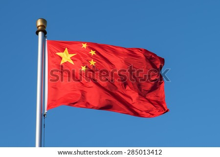 Flag fluttering in the wind - stock photo
