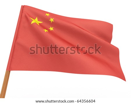flag fluttering in the wind. China. 3d