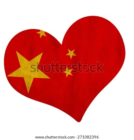 flag in the heart shape - stock photo